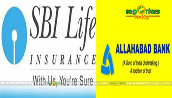 Allhabad Bank and SBI Life Insurance join hand for ...