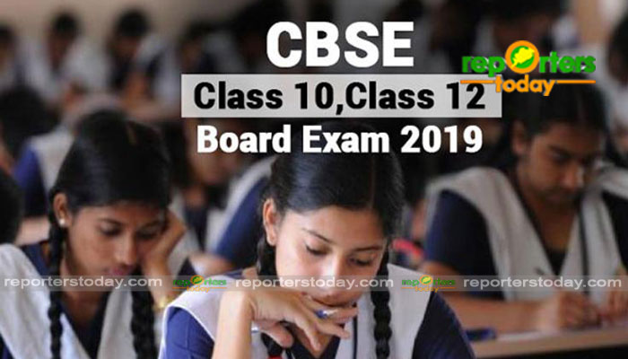 CBSE Board Exam from tomorrow - Reporters Today